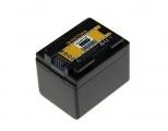 Baterie BP-709, BP-718, BP-727 pro videokameru Canon 2400mAh plně dekódovaná