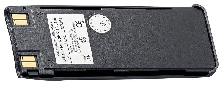 Baterie Nokia 5110, 6110, 6210, 6310i 1000mAh