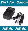 2 v 1 Nabíječka baterie CANON NB-4L, NB-8L neoriginální