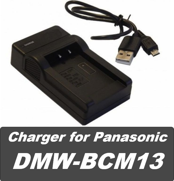 Nabíječka baterie Panasonic DMW-BCM13, DMW-BCM13E, DMW-BCM13PP USB neoriginální.