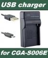 USB Nabíječka baterie Panasonic CGA-S006E, CGA-S002E, DMW-BMA7  flexibilní, neoriginální